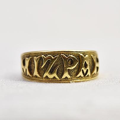 グッドウィル アンティーク ジュエリー リング 指輪 18ct MIZPAH 装飾品 ミズパ メッセージリング ゴールド