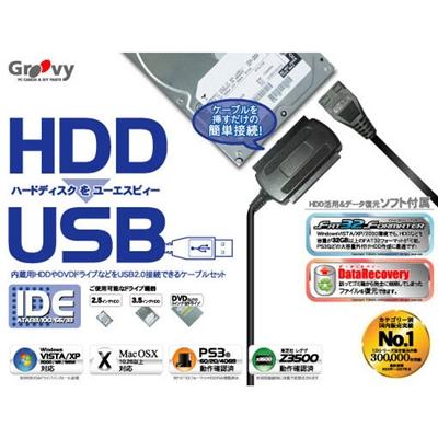 Groovy UD-303SM HDD簡単接続セット IDEドライブ用 輸入 アウトレットセール 特集 3.5 5インチ対応 2.5