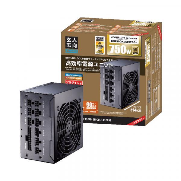 玄人志向 KRPW-GK750W/90+ 750W フルプラグインATX電源 80PLUS GOLD認証