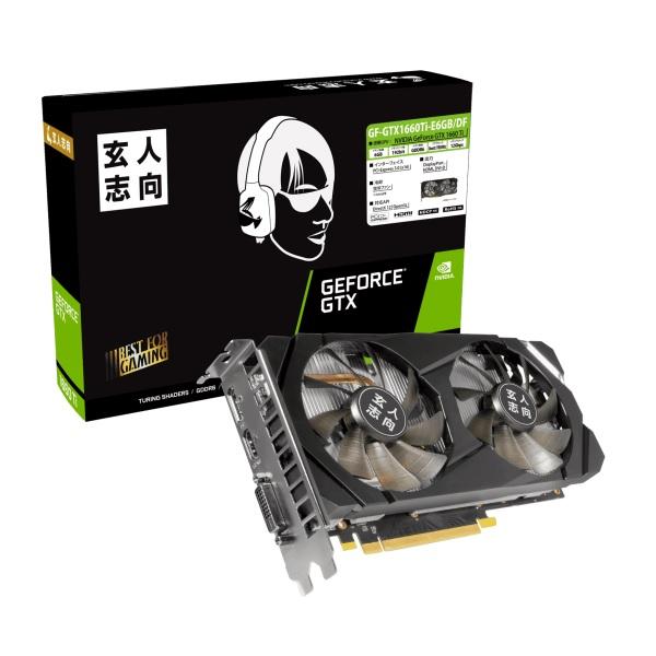 玄人志向 GF-GTX1660Ti-E6GB/DF [GTX1660Ti/GDDR6 6GB] GeForce GTX 1660Ti 搭載グラフィックカード デュアルファンモデル