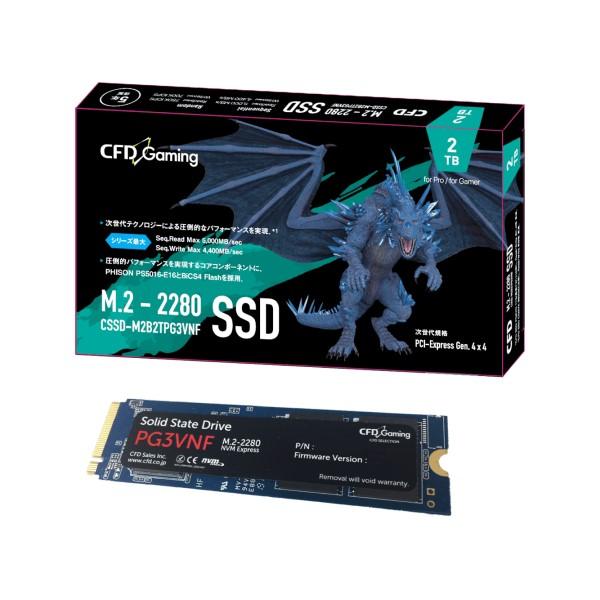 CFD CSSD-M2B2TPG3VNF [2TB/SSD] PCIe Gen4 x4/M.2/PG3VNFシリーズ/2280/最大リード5,000MB/s