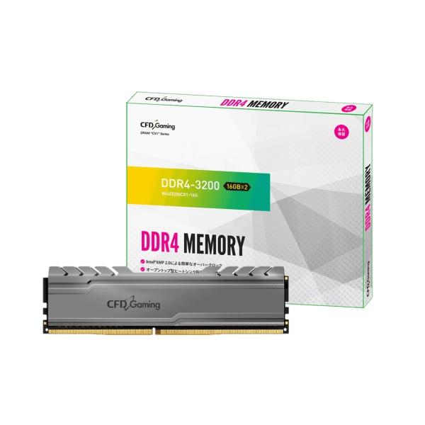 新製品 CFD W4U3200CX1-16G DDR4-3200 デスクトップ用メモリ16GB 2枚組 CFD Gaming カジュアルゲーマー向け CX1シリーズ