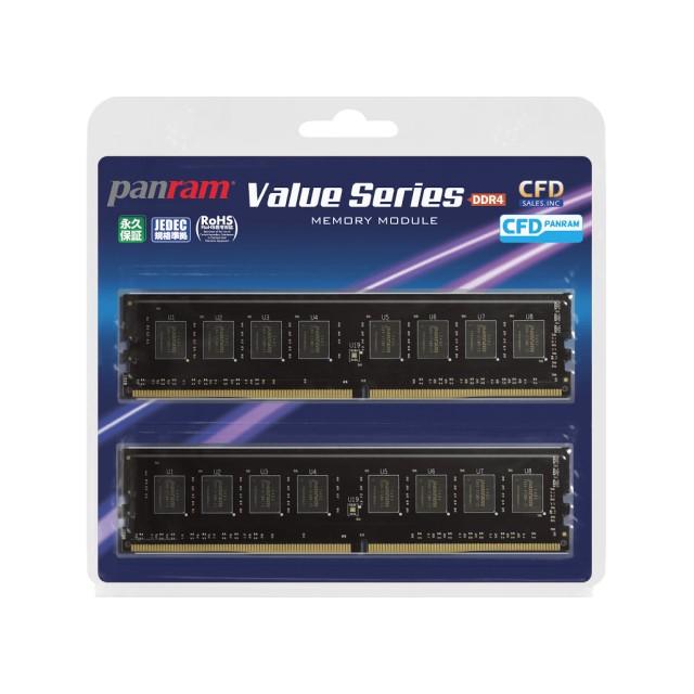 CFD W4U3200PS-16G DDR4-3200 デスクトップ用メモリ 288pin DIMM 16GB 2枚組動作確認済セット