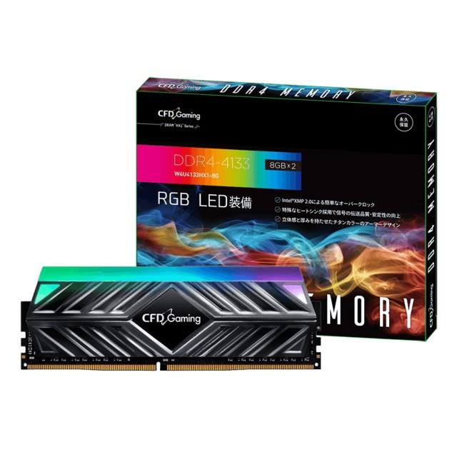 CFD W4U4133HX1-8G デスクトップ用メモリ 8GB 2枚 DDR4-4133 CFD Gaming HX1シリーズ