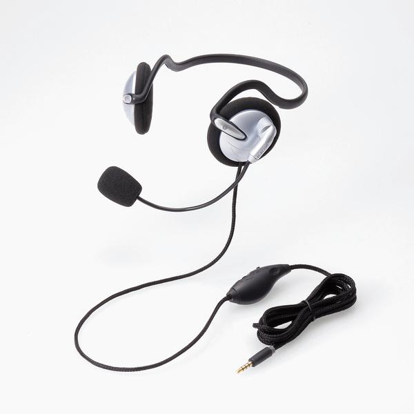ELECOM 人気ブランド 海外並行輸入正規品 HS-NB05TSV 4極ミニプラグ搭載 ネックバンドタイプ ヘッドセット
