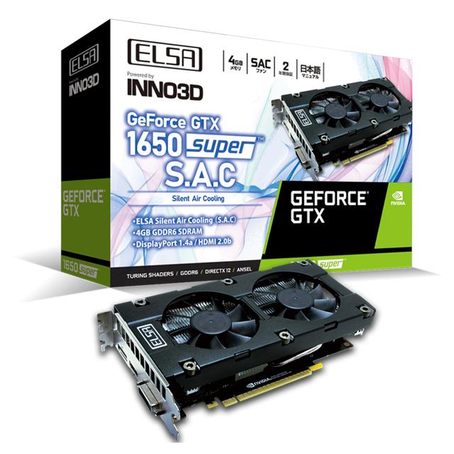 新製品 ELSA GeForce GTX 1650 Super S.A.C / GD1650-4GERSS NVIDIA GeForce GTX 1650 Super搭載グラフィックカード