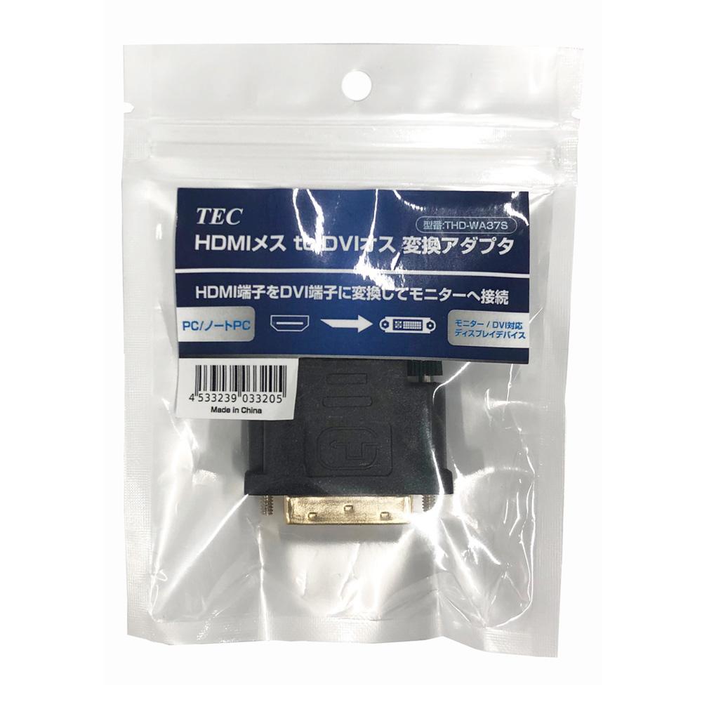 ◆高品質 TEC THD-WA37S HDMIメス DVIオス 変換アダプタ 超人気 to