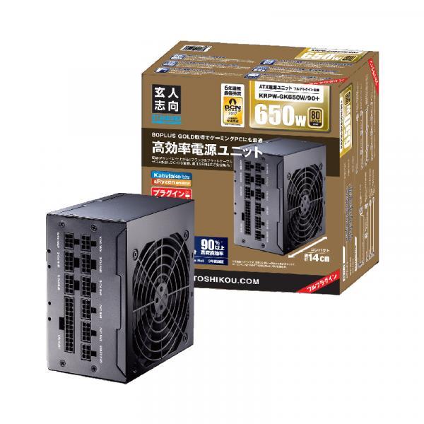 玄人志向 KRPW-GK650W/90+ 650W フルプラグインATX電源 80PLUS GOLD認証