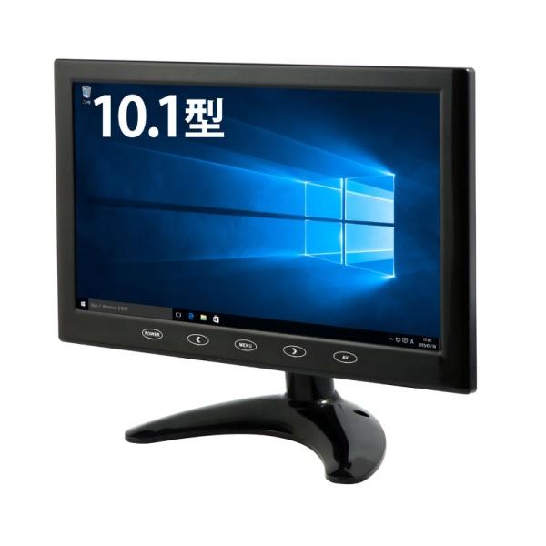 新製品 ITPROTECH LCD10HVR-IPS 10.1型マルチモニター IPS液晶パネル搭載 HDMI/VGA/AV入力搭載