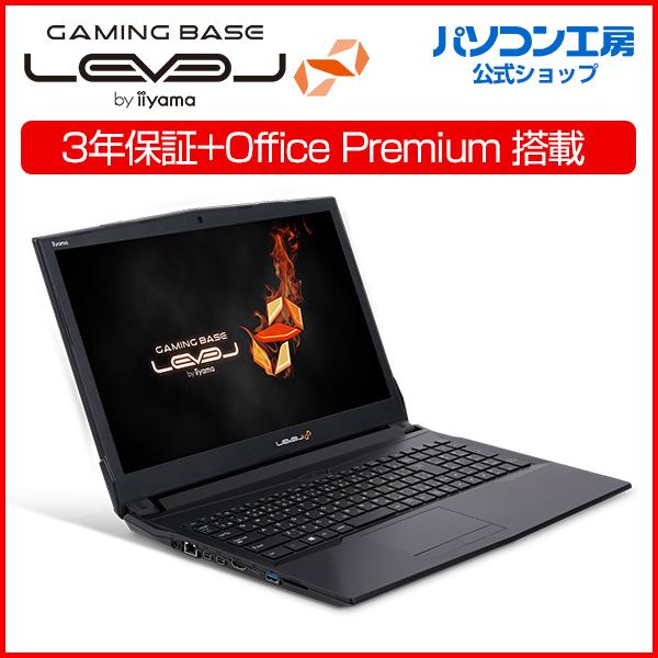 [3年保証+Office Personal] iiyama ノートPC LEVEL-15FX095-i7-RNSXM [15.6型FHD/Core i7-8750H/GTX 1060/8GB メモリ/512GB M.2 SSD]