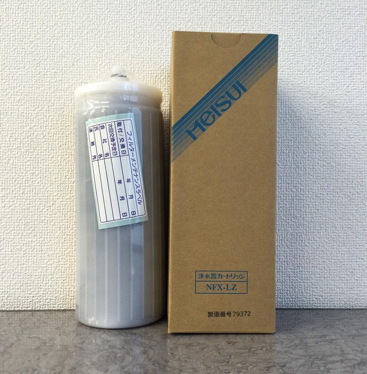 返品交換不可 メイスイ業務用浄水器のカートリッジです 新品 NFX-LZ専用カートリッジ 買い物 メイスイ業務用浄水器