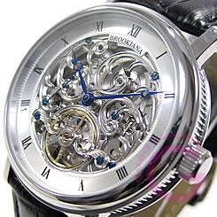 値引 BROOKIANA(ブルッキアーナ) BA1654-SV 自動巻き 両面スケルトン スモールセコンド 腕時計 自動巻き メンズウォッチ 腕時計【 スモールセコンド】, ats-knitwork:a4a01d75 --- delipanzapatoca.com
