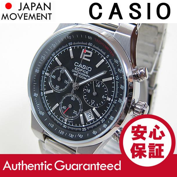 03ad5661a6 カシオ 【CASIO EDIFICE】 クロノグラフ EF-500D-1AV シルバーステンレスベルト 海外モデル エディフィス ブラックダイアル  メンズ腕時計
