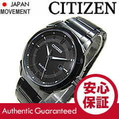 公民 (公民) BM7145 51E EcoDrive / 生态驱动太阳能黑金属带的手表手表