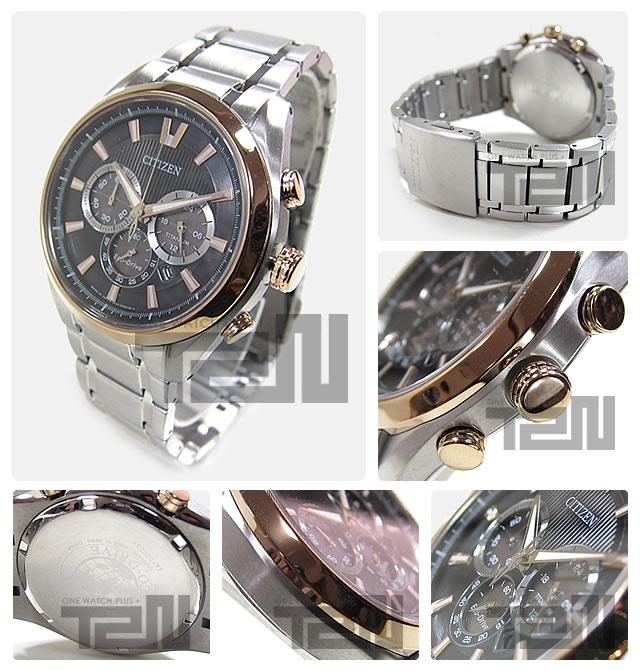 (公民) 公民 EcoDrive CA4015-54E / 生态驱动太阳能追针计时钛黄金 * 银色表盘黑金属带手表手表