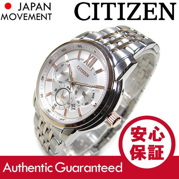 公民 (公民) NB2004 51 A 自动上弦自动金 / 银带不锈钢男装手表