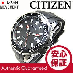 公民 (公民) nij0011-01 e 自动上弦自动黑色表盘橡胶皮带-男士手表