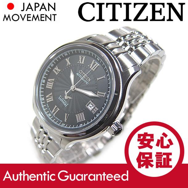 公民 (公民) NJ2166 55E 自动银金属带黑色拨男装手表