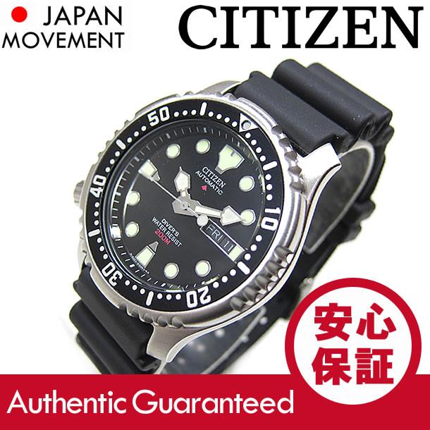 公民 (公民) NY0040 09EB Promaster 潜水员 / ProMaster 潜水员自动黑色表盘橡胶带手表