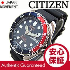 公民 (公民) NY2300-09 磅 Promaster 潜水员 / ProMaster 潜水员自动蓝色拨橡胶带手表