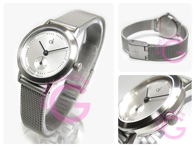 Calvin Klein CK (Calvin Klein CK) minimal upgrade K333126/K3331.26 mesh silver ladies watch watches