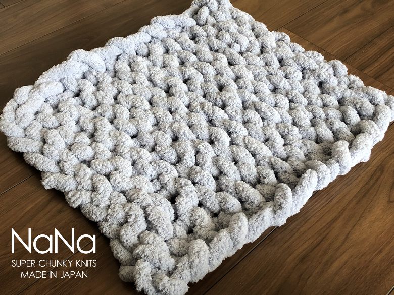 I can produce a blanket of NaNa なな chenille yarn supermarket chunkey SUPER  CHUNKY super very thick knit woolen yarn approximately 2cm in diameter
