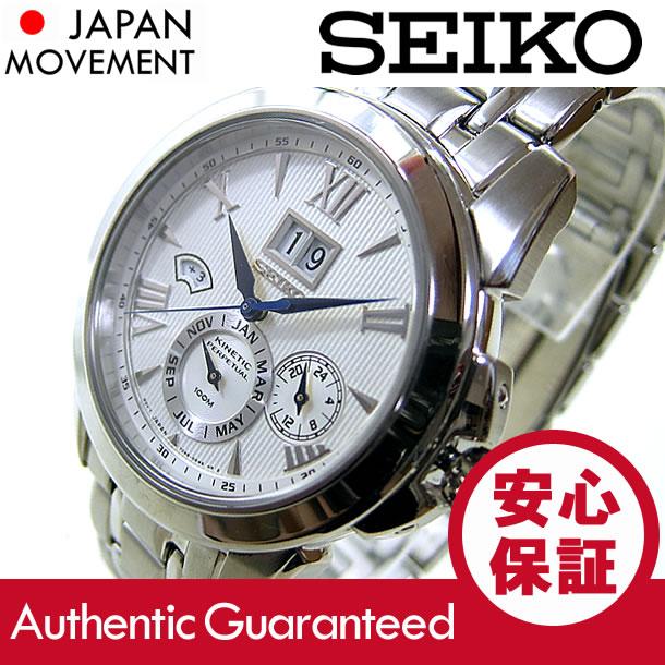 精工 (Seiko) SNP065 动力学 / 动力学万年历银男装手表
