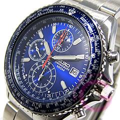 SEIKO セイコー SND255P1 パイロットクロノグラフ メタルベルト ブルー メンズウォッチ 腕時計