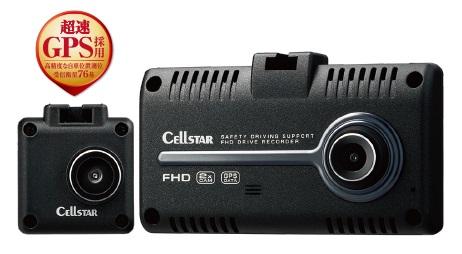 """危険な""""あおり運転""""対策に最適 セルスター 前後2カメラ ドライブレコーダー CSD-790FHG FullHD ナイトビジョン 日本製 希望者のみラッピング無料 セットアップ 3年保証"""
