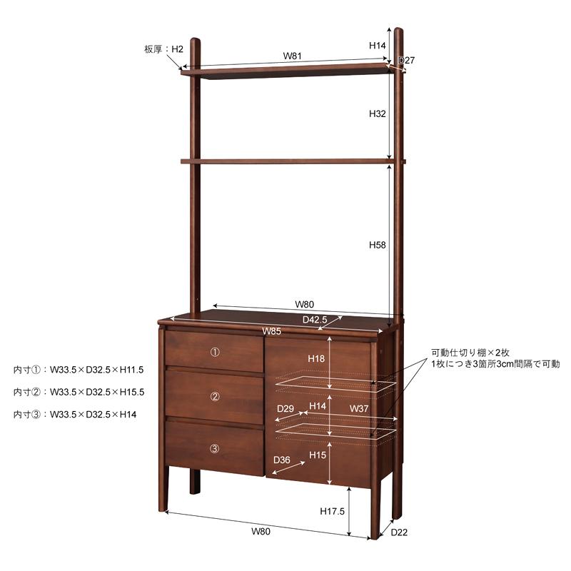 ブリッジ シェルフ W85 (モダン リラックス リビング おしゃれ 新生活 北欧 スタイリッシュ 天然木 ウォールナット シンプル かわいい デザイン W85×D43×H180cm 家具 引出し 収納 連結 組立式 収納家具 )