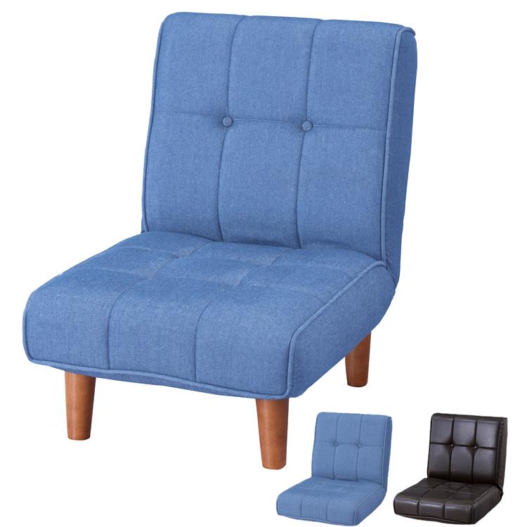 フロアソファ 座椅子 脚付き アメリカン ( 42段階 リクライニング ポケットコイル レザー デニム 一人用 おしゃれ おすすめ )