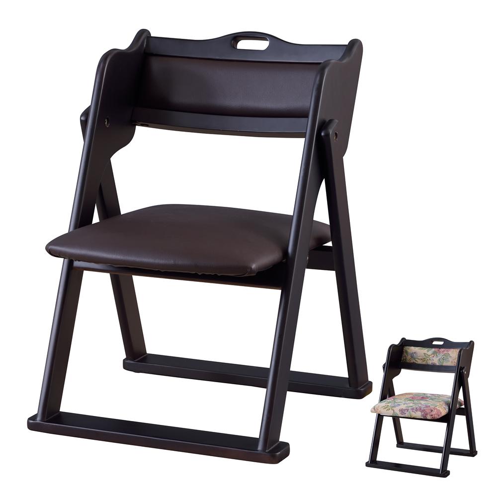 椅子 折りたたみ