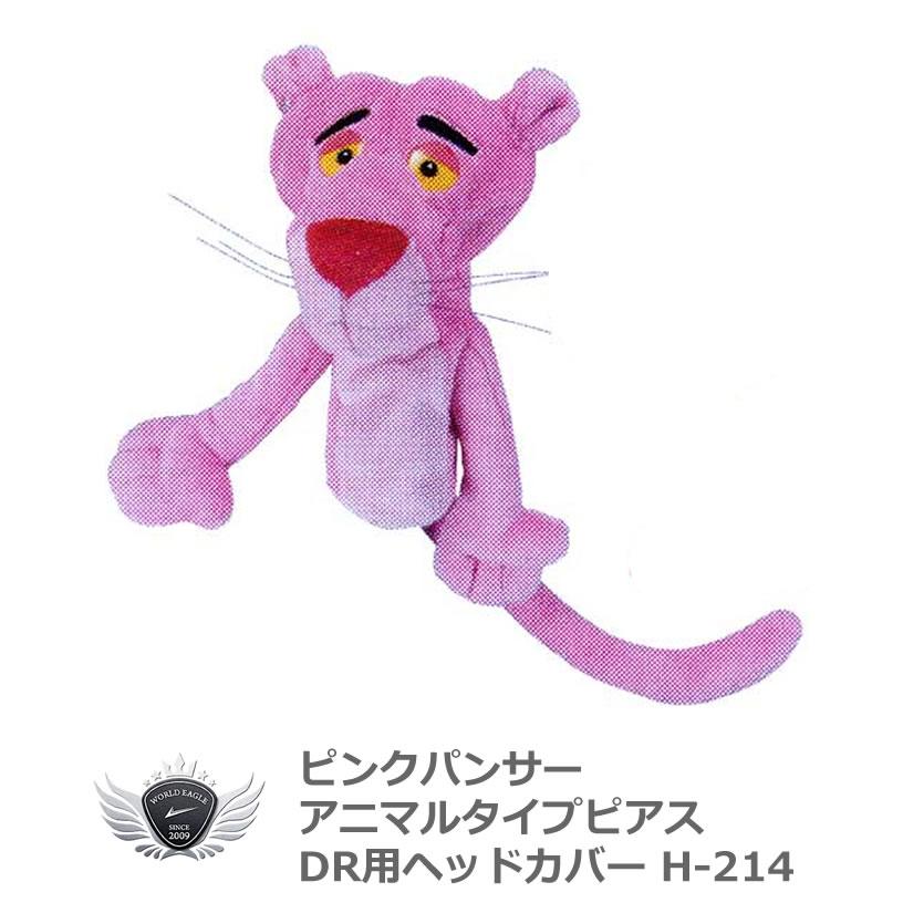 脑袋覆盖物粉红Panther动物型无环耳环