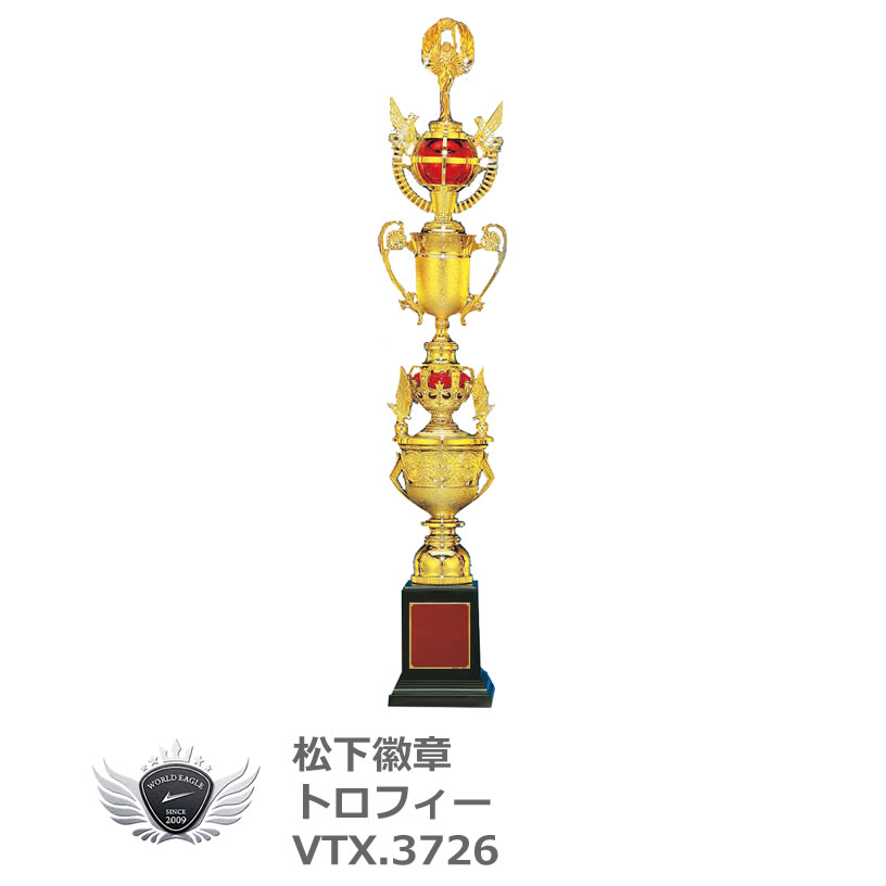 松下徽章 トロフィー VTX3726 A