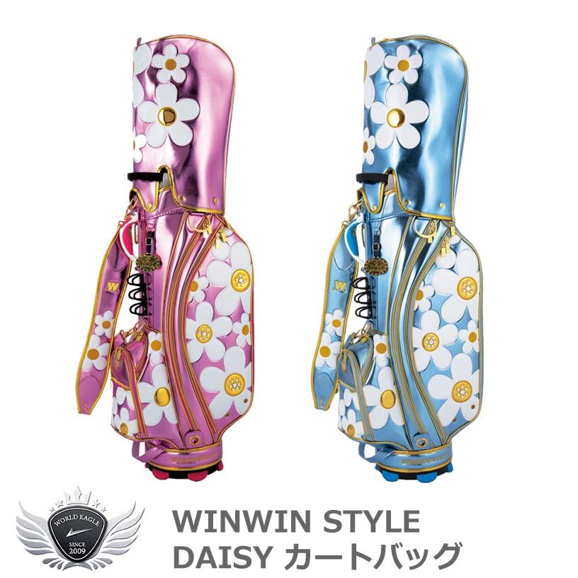 WINWIN STYLE ウィンウィンスタイル DAISY カートバッグ