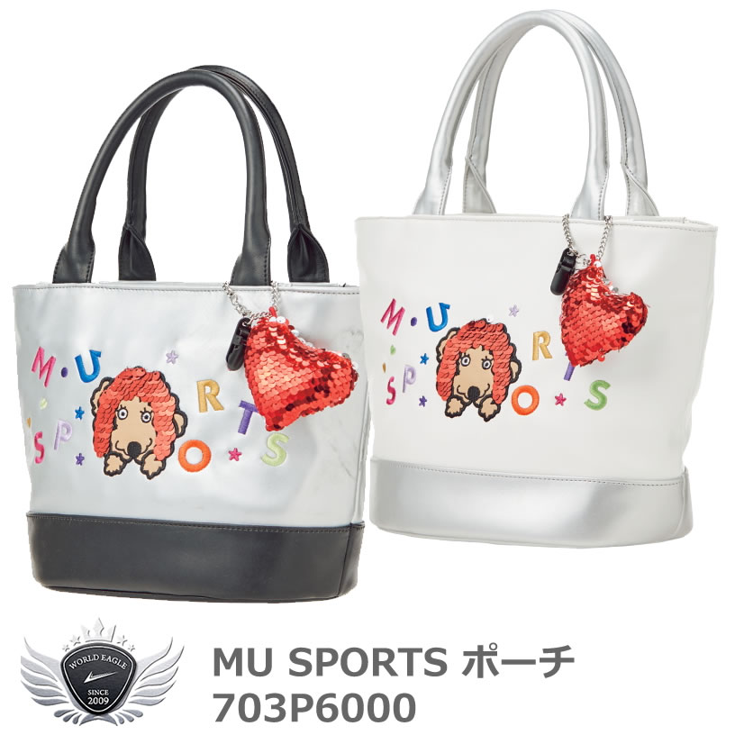 MU SPORTS エムユースポーツ ポーチ 703P6000