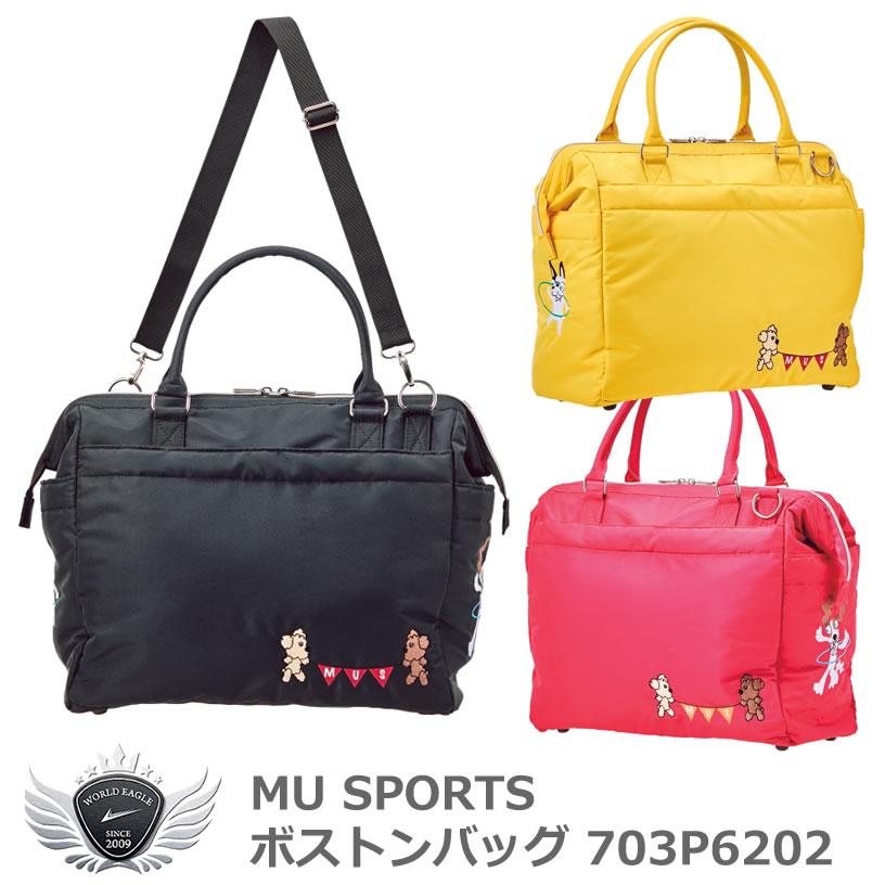 MU SPORTS エムユースポーツ ボストンバッグ 703P6202