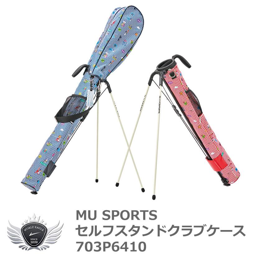 MU SPORTS エムユースポーツ セルフスタンドクラブケース 703P6410