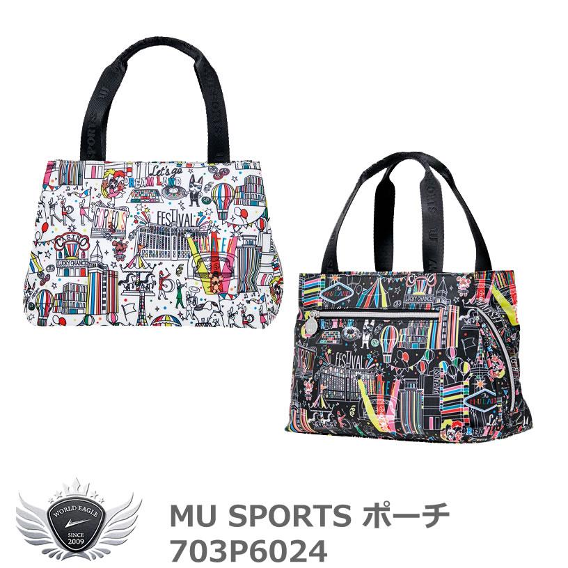 MU SPORTS エムユースポーツ ポーチ 703P6024