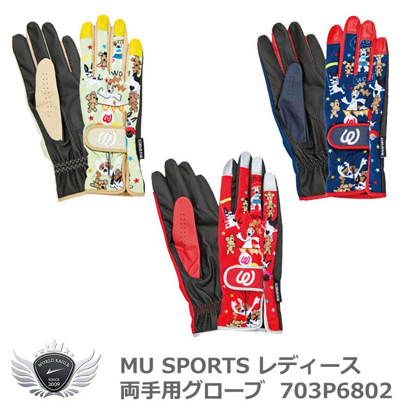 MU SPORTS エムユースポーツ レディース両手用グローブ 703P6802