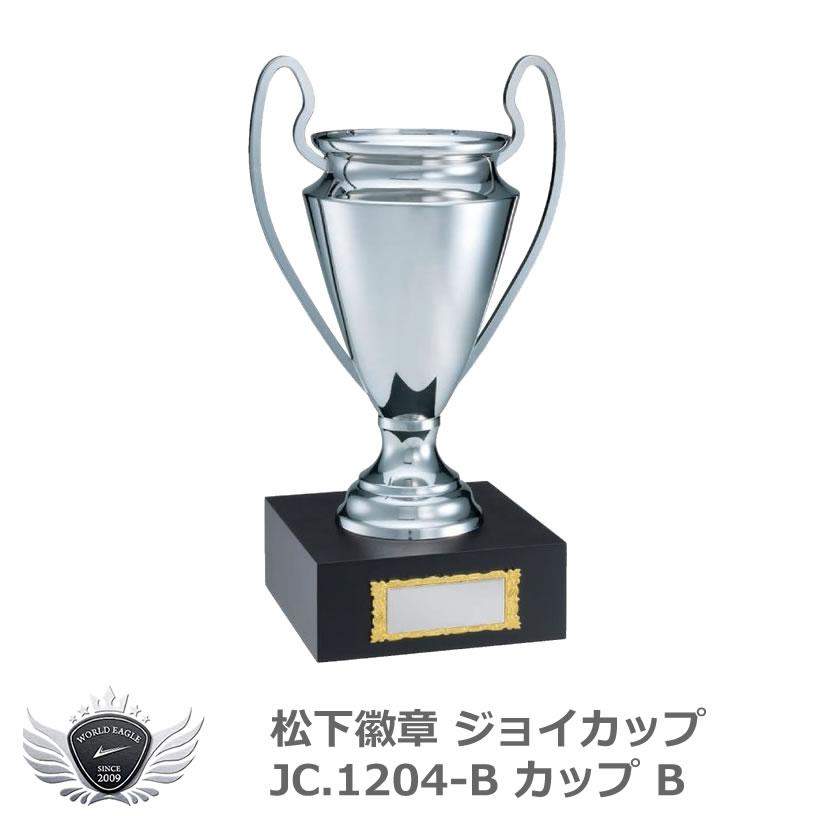 松下徽章 ジョイカップ JC.1204-B