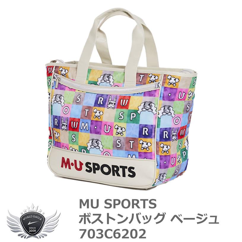 可愛いMUスポーツのキャラクターのボストンバッグ MU SPORTS 上等 エムユースポーツ ベージュ 703C6202 ボストンバッグ 最新