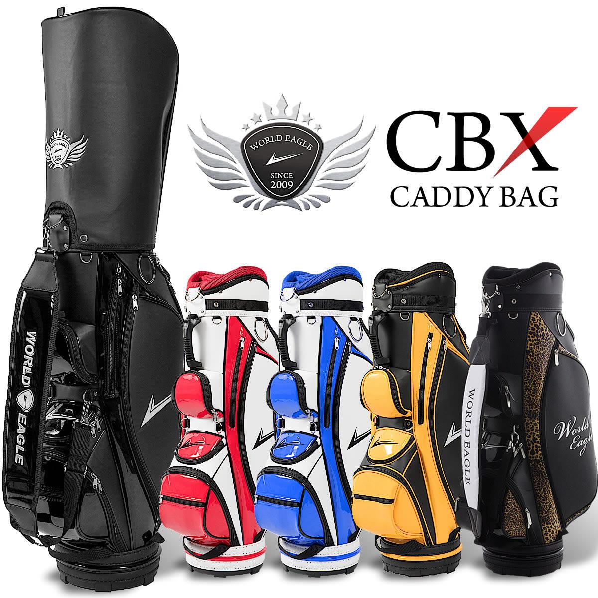 軽量ゴルフバッグ ワールドイーグル CBX キャディバッグ エナメルと刺繍がかっこいいカートバッグ 収納多数ポケット10箇所【ssglbg】【あす楽】