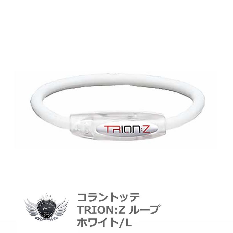 Ultra Golf Firefighting Trion Z Loop White L Rakuten Global Market