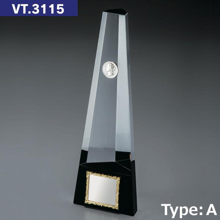 トロフィー VT3115  A  【松下徽章】【文字刻印代無料】【送料無料】
