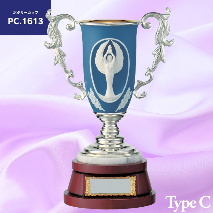 ポタリーカップ ゴルフ PC.1613-C   松下徽章 【文字刻印代無料】【送料無料】