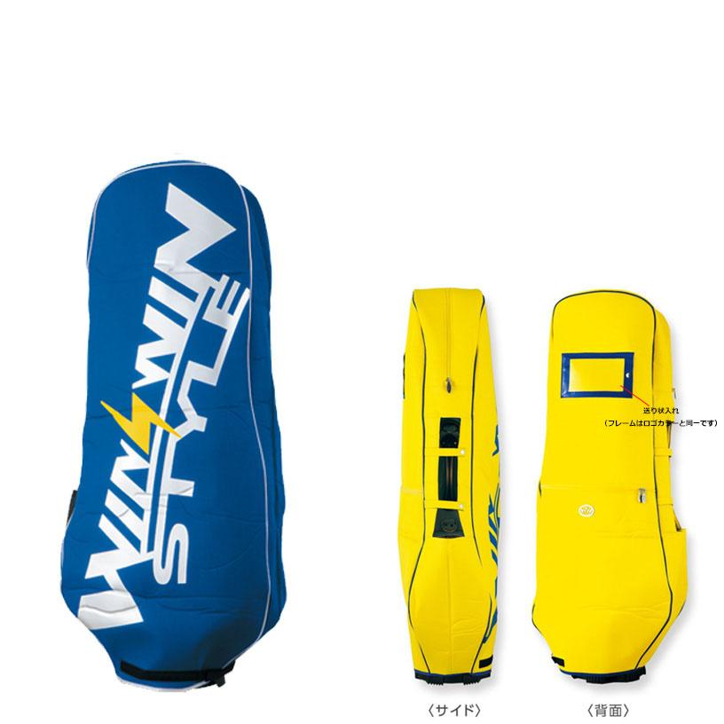 WINWIN STYLE トラベルカバー WINWIN ブルー TC-016