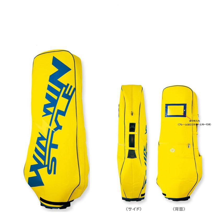 大型収納ポケット おすすめ 送り状入れ付 底なし アジャスター仕様 ウィンウィン スタイル ウィンウィンスタイル STYLE トラベルカバー TC-018 イエロー 市場 WINWIN