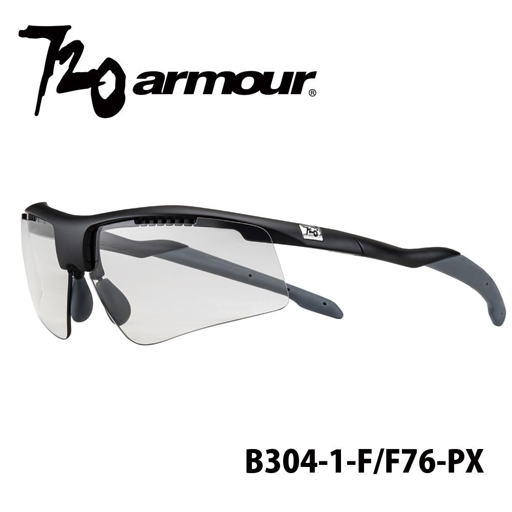 720armour サングラス Dart 調光レンズ B304-1-F/F-76 PX