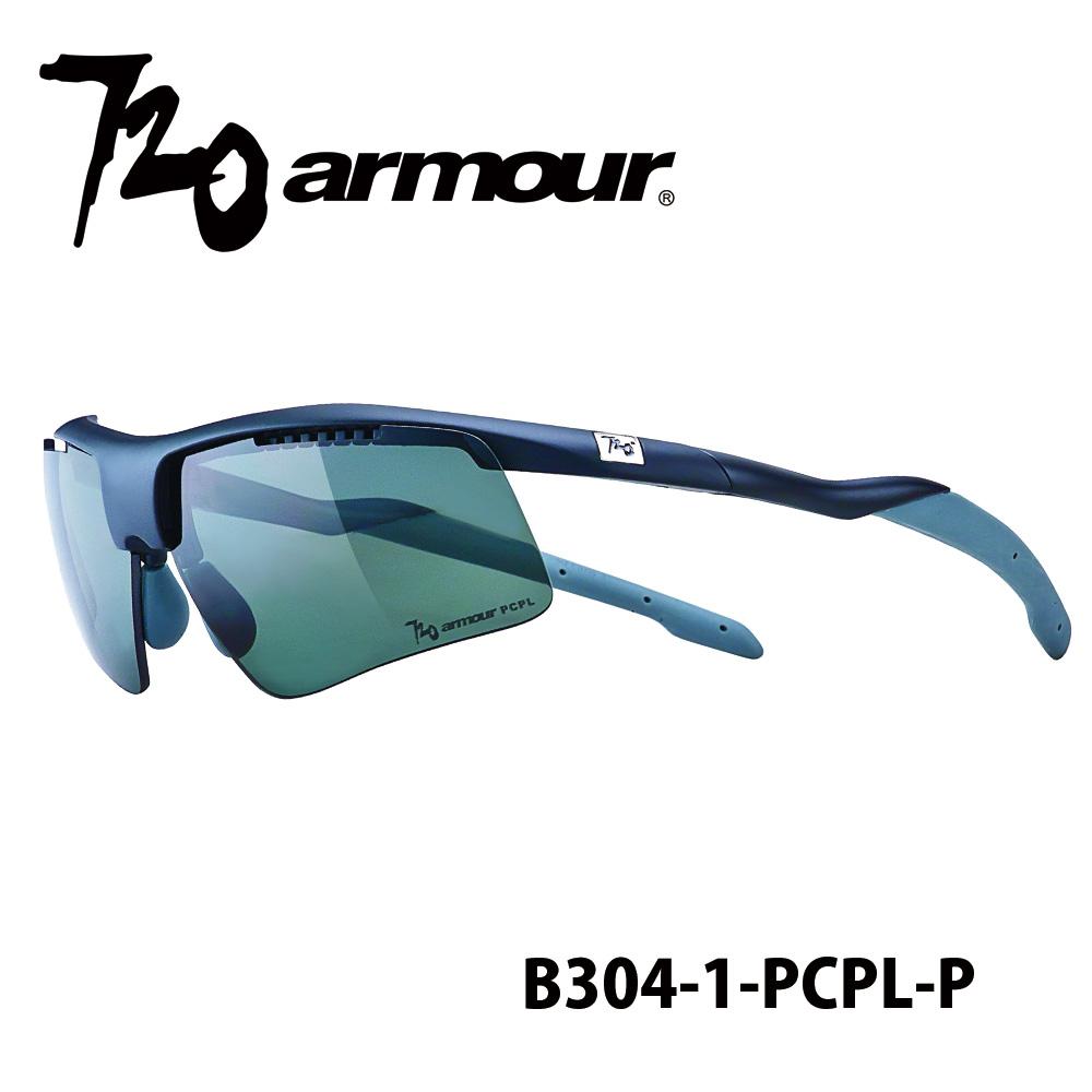 720armour サングラス Dart 偏光レンズ B304-1-PCPL-P